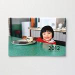 2012年「未来ちゃんカレンダー」