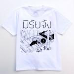 タムトリ Tシャツ 未来の電話