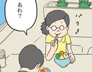 ひろしとみどり(4)