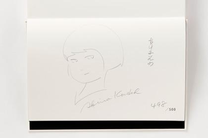 『KiyaKiya-アニメーション原画集』サイン