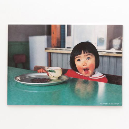 未来ちゃんノートA
